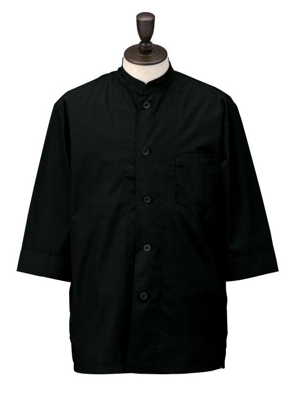 コックシャツ シングル 男女兼用 SBK3801 ブラック