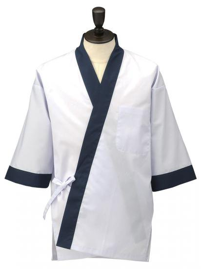 男子白甚平衿紺 SKF352
