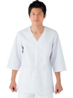 調理用白衣 | 男子調理白衣衿無七分袖 SKA323
