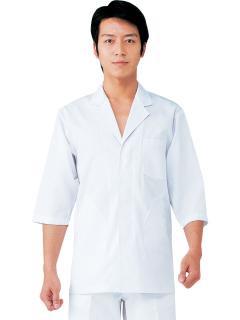 調理用白衣 | 男子衿付七分袖白衣 SKA311