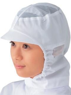 工場用白衣 | フードキャップE型 男女兼用 SK7503