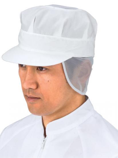 八角帽子タレ付き