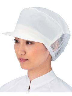 工場用白衣 | 婦人帽子 SK28 ホワイト