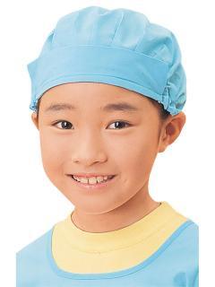 学童給食衣 ツバ付帽子 SKVA363