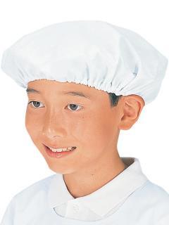 学童給食衣 ツバなし帽子 SKV366