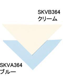 学童給食衣 | 学童給食衣 三角巾 ブルー SKVA364