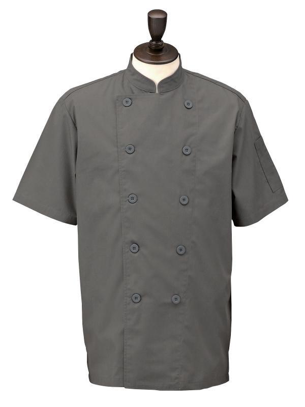 サービスウェア | コックシャツ ダブル 男女兼用 SBK3800 グレー