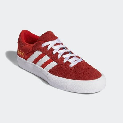 <img class='new_mark_img1' src='//img.shop-pro.jp/img/new/icons1.gif' style='border:none;display:inline;margin:0px;padding:0px;width:auto;' />adidas skateboarding  MATCH BREAK SUPER BRICKCLOUDWHITEGOLDMETALLIC アディダス スケートボード スケボー 20s