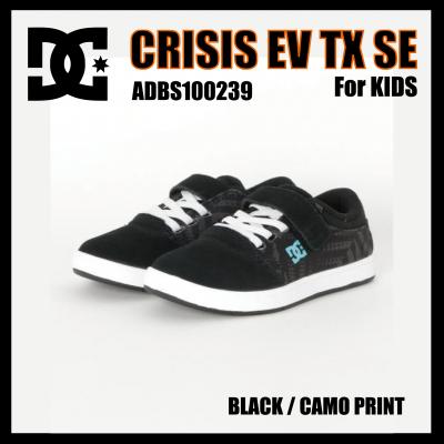 DC Shoes  CRISIS EV TX SE Black/Camo Print ADBS100239 ディーシーキッズ