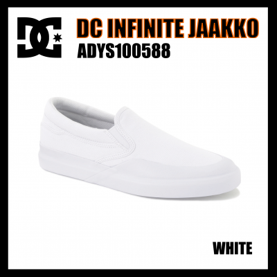 DC SHOES DC INFINITE JAAKKO ADYS100588 WHITE ディーシースケートシューズ