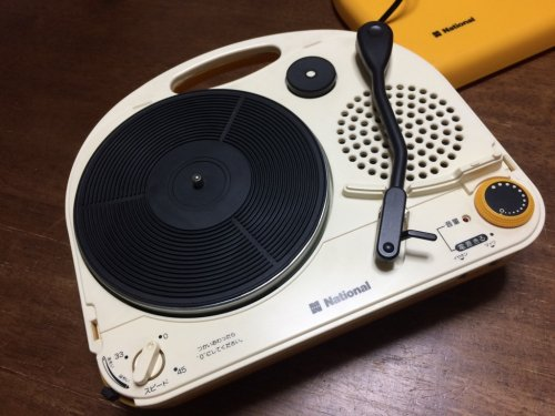 National Portable record Player