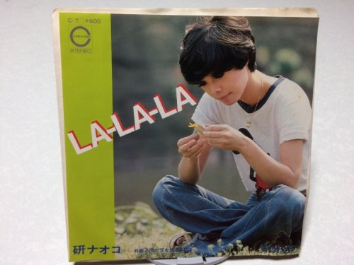 LA-LA-LA  研ナオコ<img class='new_mark_img2' src='//img.shop-pro.jp/img/new/icons50.gif' style='border:none;display:inline;margin:0px;padding:0px;width:auto;' />