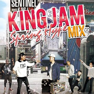 KING JAM SPRING HYPE MIX  mixed by KING JAM<img class='new_mark_img2' src='//img.shop-pro.jp/img/new/icons15.gif' style='border:none;display:inline;margin:0px;padding:0px;width:auto;' />