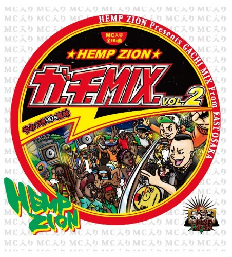 HEMP ZION ガチMIX vol.2<img class='new_mark_img2' src='//img.shop-pro.jp/img/new/icons15.gif' style='border:none;display:inline;margin:0px;padding:0px;width:auto;' />