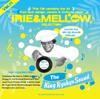 IRIE&MELLOW selection vol.11<img class='new_mark_img2' src='//img.shop-pro.jp/img/new/icons15.gif' style='border:none;display:inline;margin:0px;padding:0px;width:auto;' />