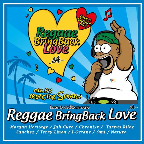 REGGAE BRING BACK LOVE Vol.4 SIMPSON BOXX -2014.7.26 RELEASE-<img class='new_mark_img2' src='//img.shop-pro.jp/img/new/icons43.gif' style='border:none;display:inline;margin:0px;padding:0px;width:auto;' />