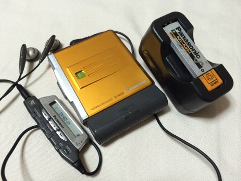 Panasonic Portable MD Player / Purl Orange & Silver<img class='new_mark_img2' src='https://img.shop-pro.jp/img/new/icons1.gif' style='border:none;display:inline;margin:0px;padding:0px;width:auto;' />