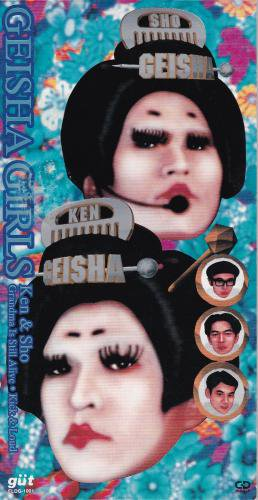 Grabdma Is Still Alive / GEISHA GIRLS ken & sho (ダウンタウン)