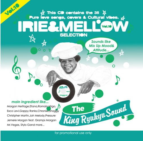 IRIE & MELLOW selection vol.10<img class='new_mark_img2' src='//img.shop-pro.jp/img/new/icons15.gif' style='border:none;display:inline;margin:0px;padding:0px;width:auto;' />