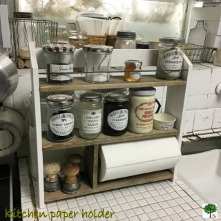 キッチンペーパーホルダー【ホワイト&オールドウッドカラー】