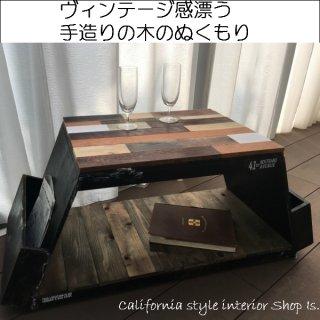 マガジンテーブルベンチ【受注製作】