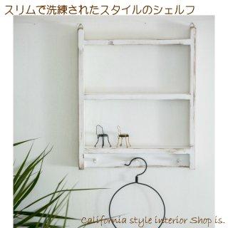 壁掛けフックシェルフ【受注製作】