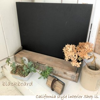 収納付ブラックボード