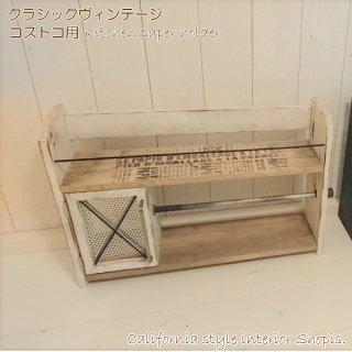 コストコキッチンペーパーホルダークラシックヴィンテージ【数量限定】