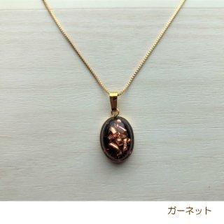 楕円形ペンダント【ガーネット】