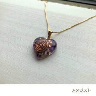 ハートペンダント【アメジスト】