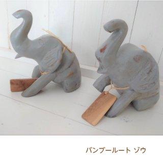 ゾウのオブジェ【2個セット】