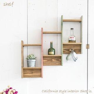 カリフォルニアスタイルカラー3段シェルフ