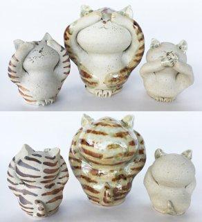 三猫187