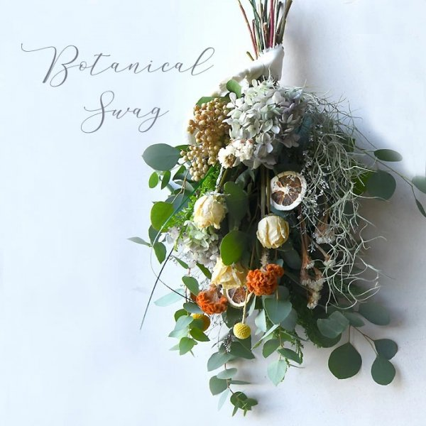 Botanical swag -ボタニカル・スワッグ ROSE-