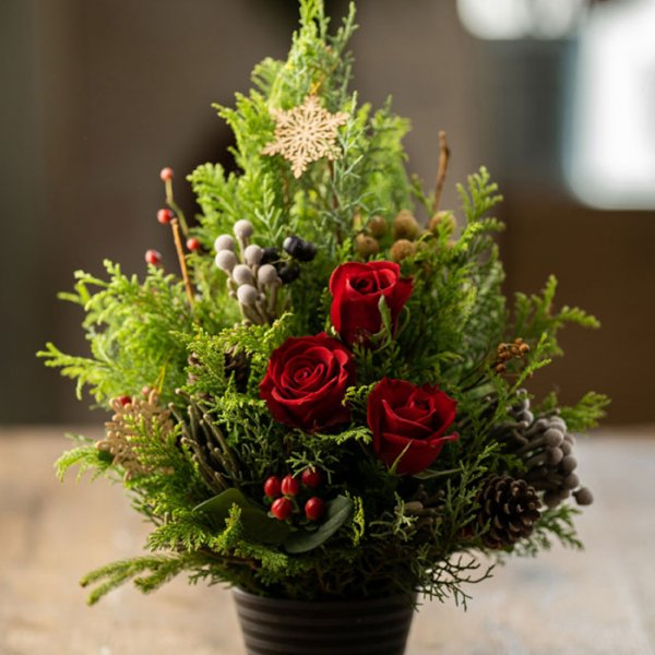 Christmas Tree Style Arrangement -RED -
