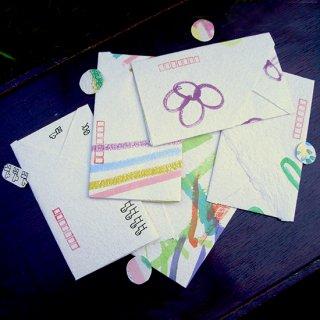 封筒と便せんが一つになったレターセット(5枚セット)�