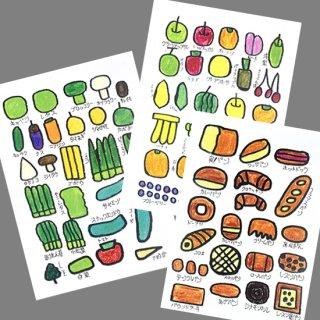 野菜、果物、パンのポストカード3枚セット