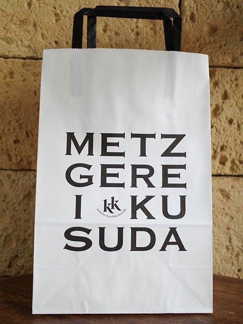 メツゲライクスダ オリジナル紙袋 小サイズ