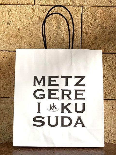 メツゲライクスダ オリジナル紙袋 大サイズ