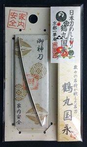 【即納】日本刀のしおり 鶴丸国永