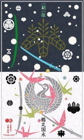 【廃盤】クリアファイル A4サイズ cf036 一期折り鶴雪景色 一期一振,鶴丸国永