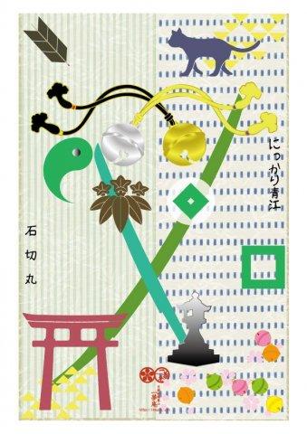 【廃盤】クリアファイル A4サイズ cf079 恋然り5