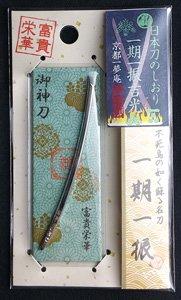 【即納】日本刀のしおり 一期一振