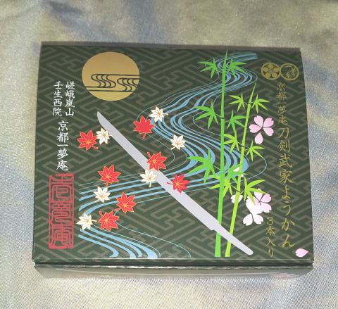 ようかん専用箱A 3個用(刀剣武家ようかんパッケージ/組立式)※箱のみ。包装には対応しておりません。