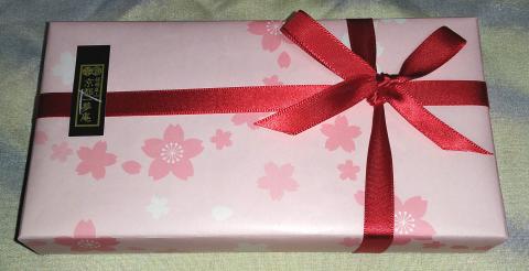 ようかん専用箱B 5個用(フタ付き白箱)※包装あり:包装した状態でお届けするため中に入れるようかんを別途ご購入いただき備考欄等にご記入をお願い致します。箱(包装あり)単品購入不可