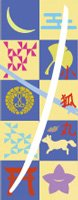 刀剣武家ようかん -3代目パッケージ- 刀剣プロジェクト4周年記念 小狐丸 栗味。