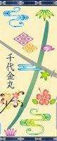 刀剣武家ようかん -2代目パッケージ- 一夢庵25周年記念 千代金丸 白味