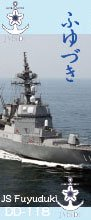 艦隊ようかん ふゆづき 舞�海上自衛隊艦艇シリーズ 白味
