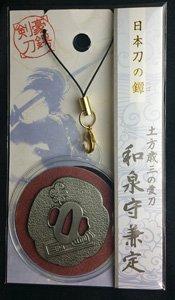 日本刀の鐔 和泉守兼定