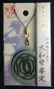 日本刀の鐔 大和守安定